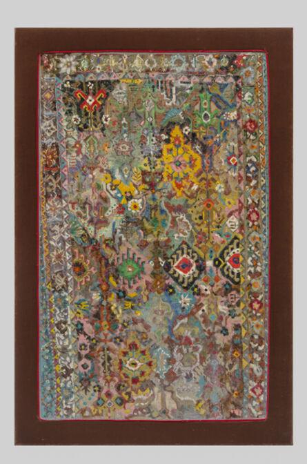 Izhar Patkin, 'Gardens for the Global City', 1991