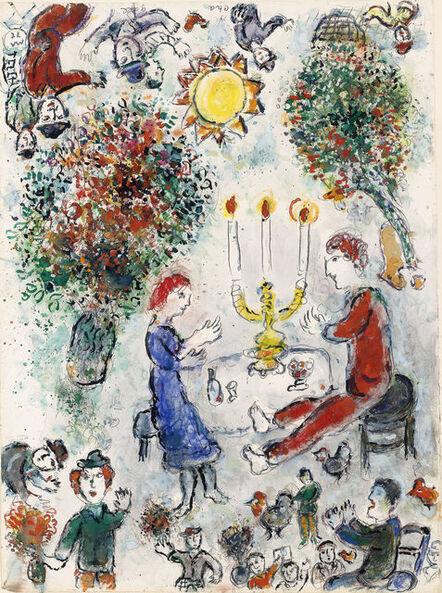 Marc Chagall, 'Le Repas des Amoureux', 1980