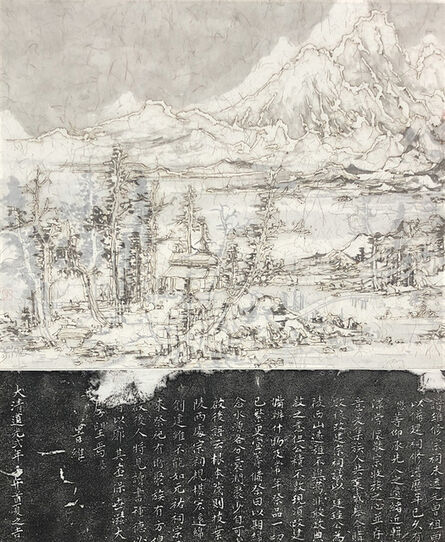Wang Tiande 王天德, 'Empty Forest After the Snow 雪後空林', 2018
