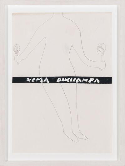 Vlado Martek, 'Not Duchamp', 1999