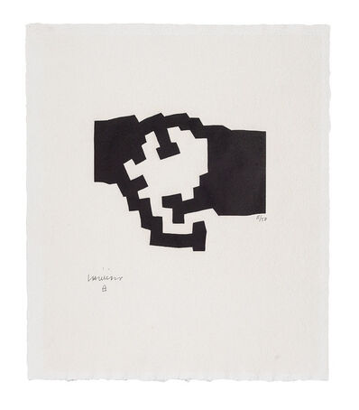 Eduardo Chillida, 'Harvard III', 1977