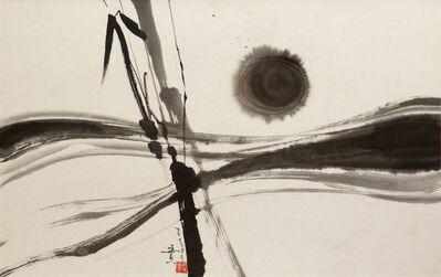 Minol Araki, 'Bamboo (MA-028)', 1977