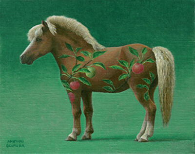 Akifumi Okumura, 'Apple Pony', 2015