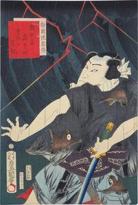 Utagawa Toyokuni III (Utagawa Kunisada), 'Heroic Commoners in Kabuki: Asaina Tobei', 1863