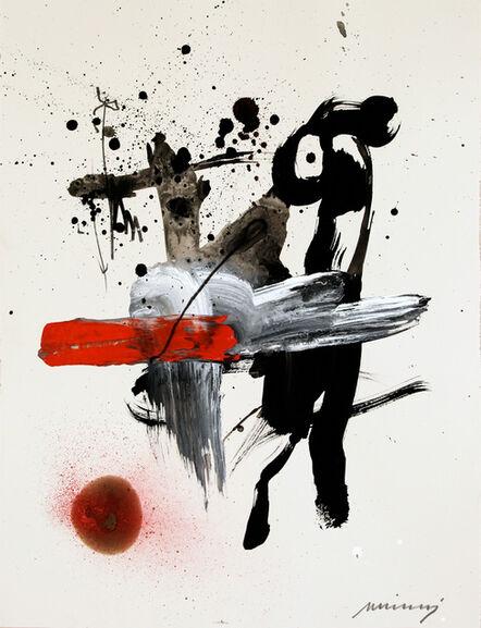 Mimouni El Houssaine, 'Passage solaire', 2012