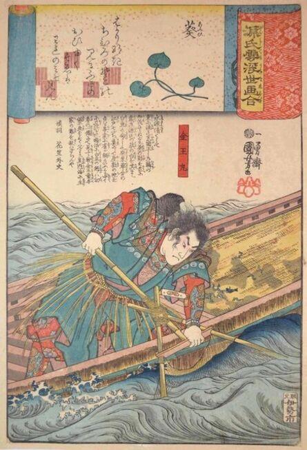 Utagawa Kuniyoshi, 'Aoi Chapter; Kanaomaru', ca. 1845