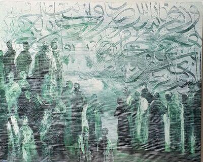 Ahmad Moualla, 'Untitled 1', ca. n/a