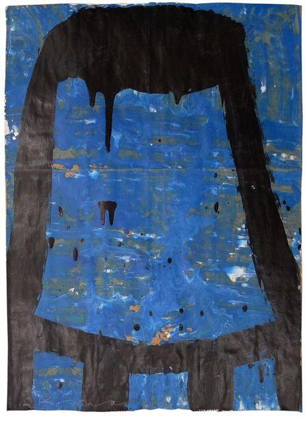 Gary Komarin, 'Small Stacked Cake (Black on Turquoise)'