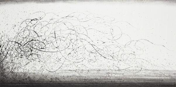 Wang Huangsheng, 'Wang Huangsheng, Moving Visions 140919', 2014