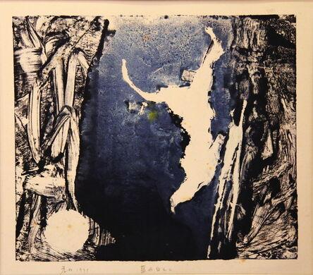 Chu Weibor, 'Blue & White (2) 藍與白(二) ', 1971