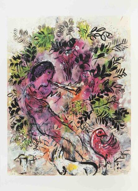 Marc Chagall, 'Le Garcon dans les Fleurs', 2013