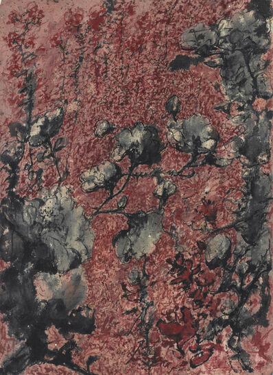 Peng Kanglong 彭康隆, 'Burning Fire 焚如', 2020