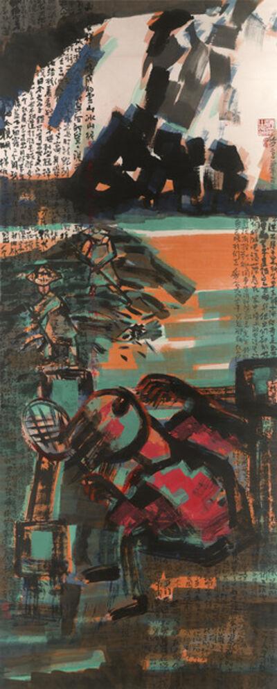 Chen Haiyan 陈海燕, 'Manmade Iceberg – West Lake', 2000