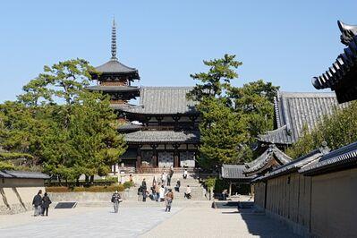 'Horyu-ji Complex', 7th century