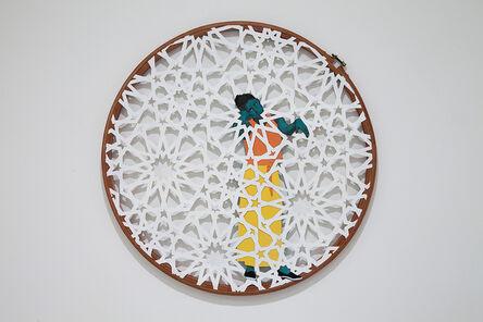 Sophiya Khwaja, 'Behind the Pattern', 2014