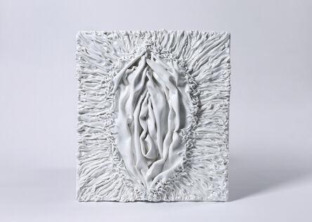 Liu Xi 柳溪, 'Summer Time No.1', 2017