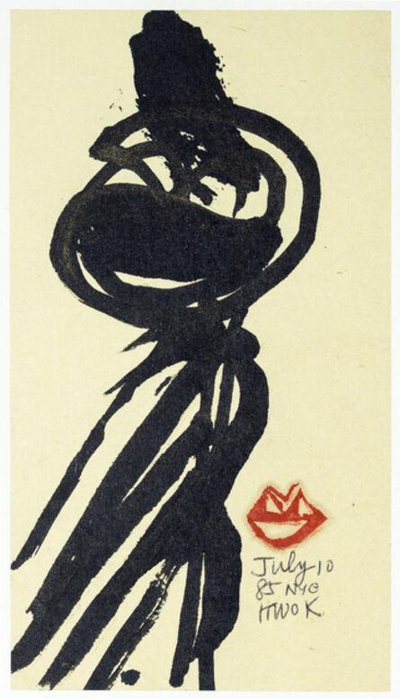 Frog King 蛙王, 'Dance', 1985
