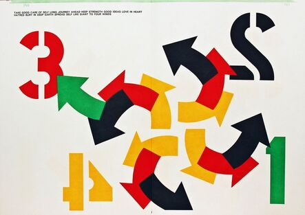 Robert Indiana, 'FOUR WINDS (from 1 Cent Life)', 1964