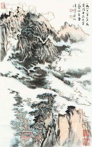 Lu Yanshao, 'Mountains and Clouds', 1987