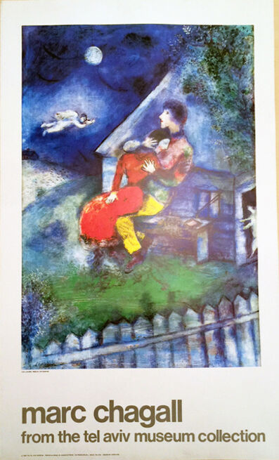 Marc Chagall, 'The Lover's, Marc Chagall, from the Tel Aviv Museum Collection Original Poster', 1984