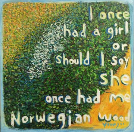 Yi Yunzu, 'Norwegian wood Ⅰ', 2015