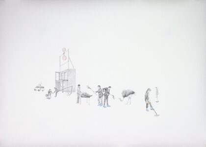 Massinissa Selmani, 'Untitled No.V', 2019