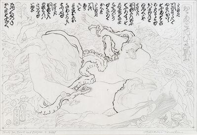 Masami Teraoka, 'Study for Sarah and Octopus', 2001