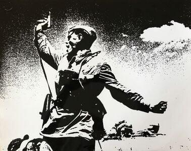 Max Alpert, 'Combat!, 1942', Printed 1970's