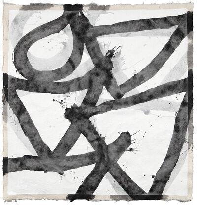 Marc Katano, 'Silk Road', 2014
