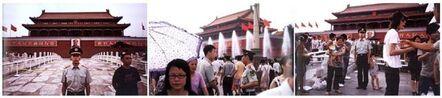 Zhao Zhao, 'On Guard', 2008