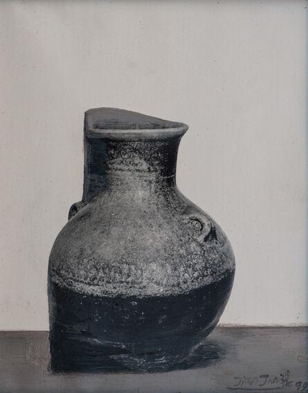Zhang Jian-Jun 張健君, 'China Series #6', 1999