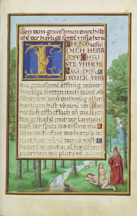 Simon Bening, 'Border with the Creation of Eve', 1525-1530