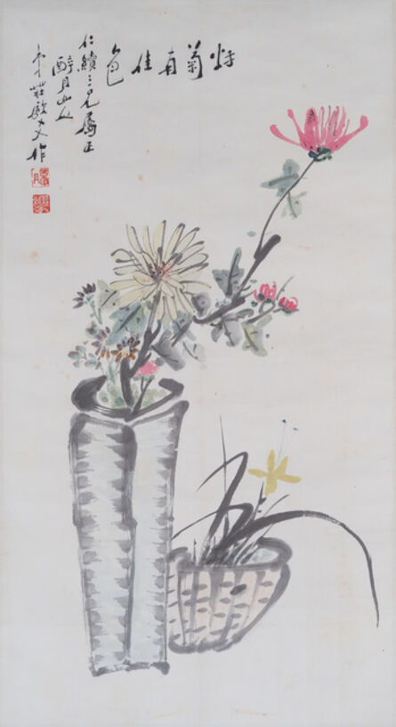 Attributed To Zhuang Qiai, 'Flowers'