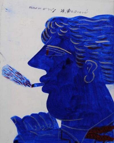 Alekos Fassianos, 'Smoker'