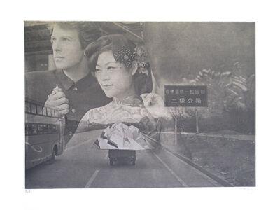 Patty Chang, 'Shangri-La Wars No. 1', 2005