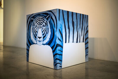 Nicolas Party, 'Dinner For 24 Animals (Tiger)', 2016