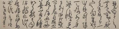 Yu Hanyu, 'Song Poetry', 2016