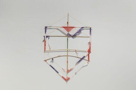 Sara Ramo, 'Avisto, Aviso, Voo 4', 2018