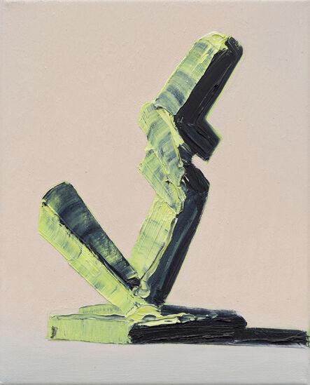 Ivan Seal, 'dernhoukemneifomom deloused', 2013