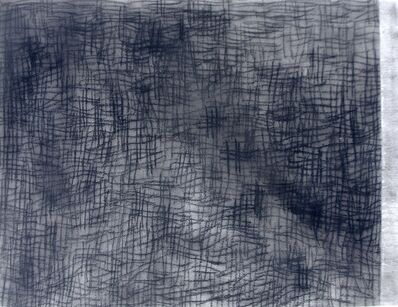 Rachel Bomze, 'Untitled ', 2006