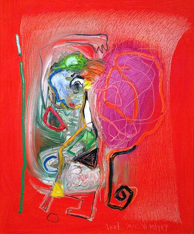 Soile Yli-Mäyry, 'Dream Wind', 2007