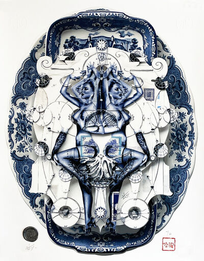 Handiedan, ''Vesica Piscis in Blue'', 2021