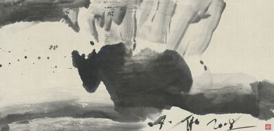 HO KAN, 'Untitled 2008-001', 2008