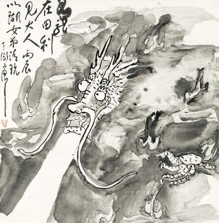 Ting Yin-yung, 'Dragon', 1976