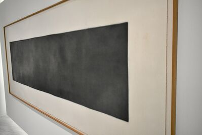 Kiyoshi Hamada 浜田 浄, 'DRAWING WALL(2)', 1983