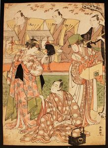 Katsukawa Shuncho, 'Actors, Chanters and Musicians Staging the Play Mystery of Mysteries (Japan)', 1789