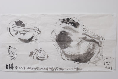 Liang Shaoji, 'The Script of the Work 'Self-Roped'', 2000