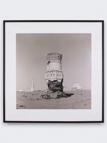 Lynn Davis, 'Minaret, Port of Mokka, Yemen, 1996', 1996