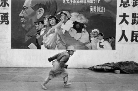 Marc Riboud, 'Shanghai, 1965', 1965