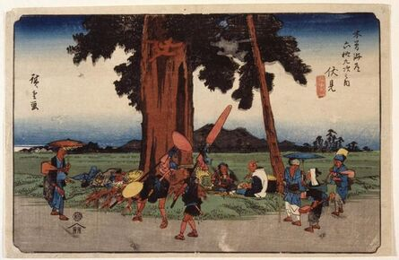 Utagawa Hiroshige (Andō Hiroshige), 'Fushimi, Station # 51', about 1837-1842